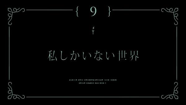「マギアレコード」9想 画像 (52)