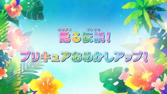 「トロピカル~ジュ!プリキュア」トロプリ 29話感想 (6)