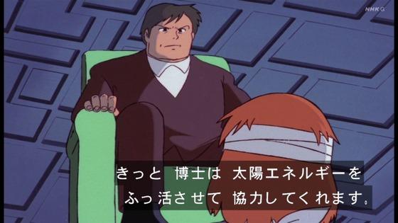 「未来少年コナン」第21話感想 画像  (91)