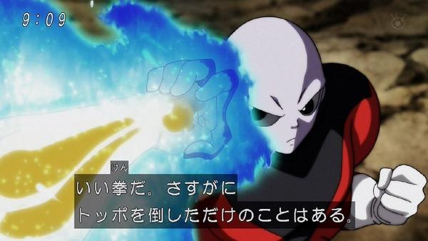 「ドラゴンボール超」127話 (7)