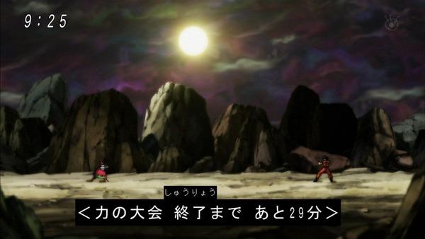 「ドラゴンボール超」108話 (40)
