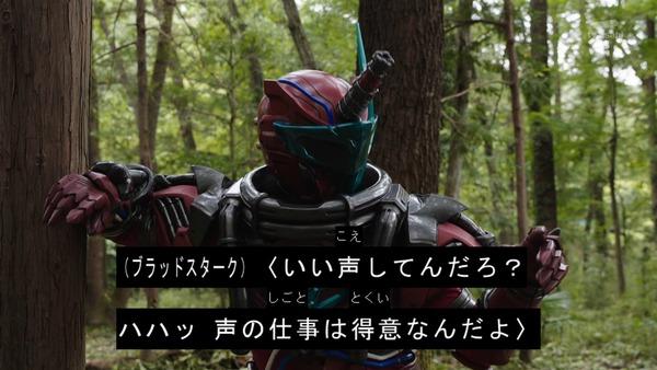 「仮面ライダービルド」22話 (2)