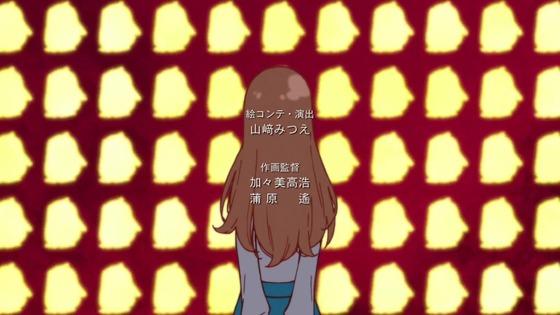 「輪るピングドラム」1話感想  (188)