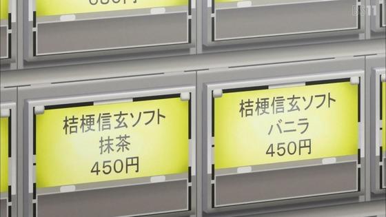 「ゆるキャン△ SEASON2」2期 5話感想 (36)
