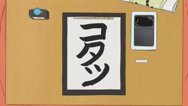 「小林さんちのメイドラゴン」11話 (60)