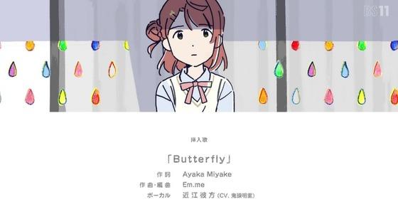 「ラブライブ!虹ヶ咲学園」第7話感想 画像 (75)