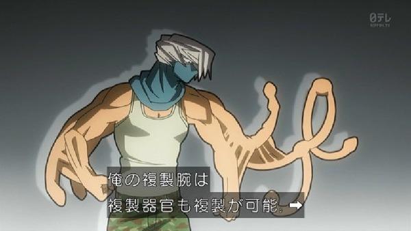 「僕のヒーローアカデミア」44話感想 (6)