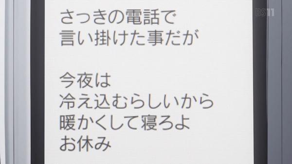 「かぐや様は告らせたい」4話感想 (73)
