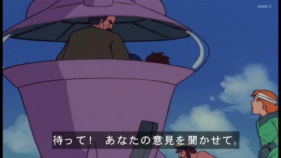 「未来少年コナン」第11話感想 (85)