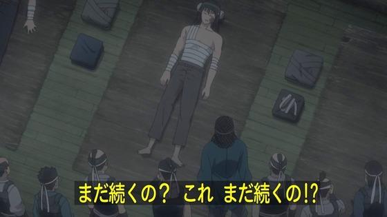 銀魂 (136)
