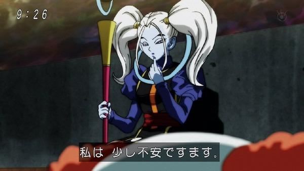 「ドラゴンボール超」109話 (33)