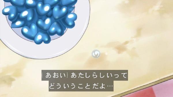 「キラキラ☆プリキュアアラモード」27話 (32)