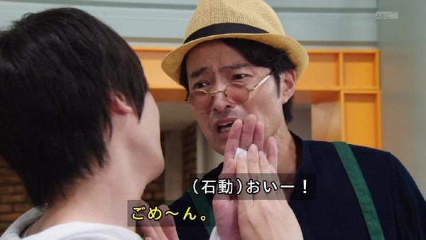 「仮面ライダービルド」2話 (20)