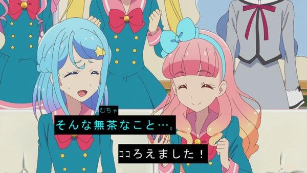 「アイカツフレンズ!」47話感想 (40)