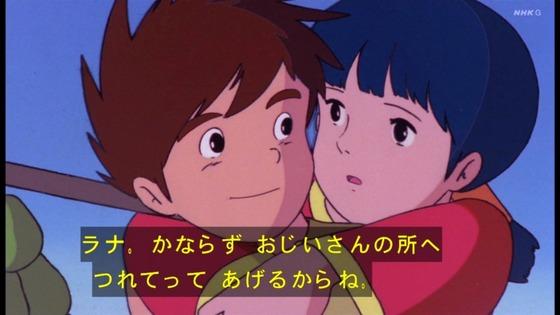 「未来少年コナン」8話感想 (110)