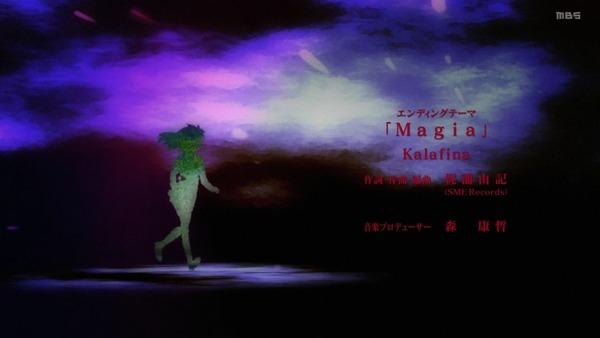 「まどか☆マギカ」3話感想 (194)
