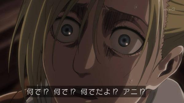 「進撃の巨人」52話感想 (55)