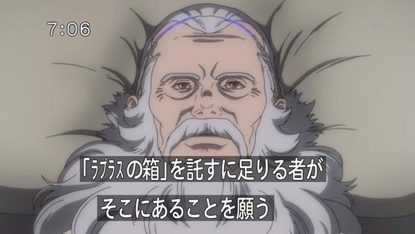 「機動戦士ガンダム UC」1話感想 (12)