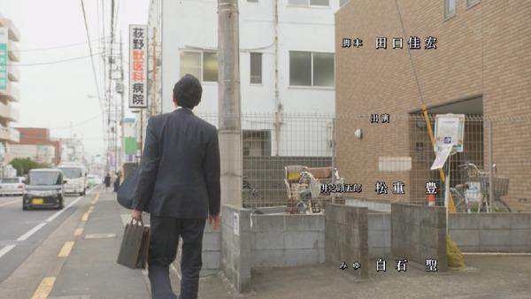「孤独のグルメ Season6」4話 (57)