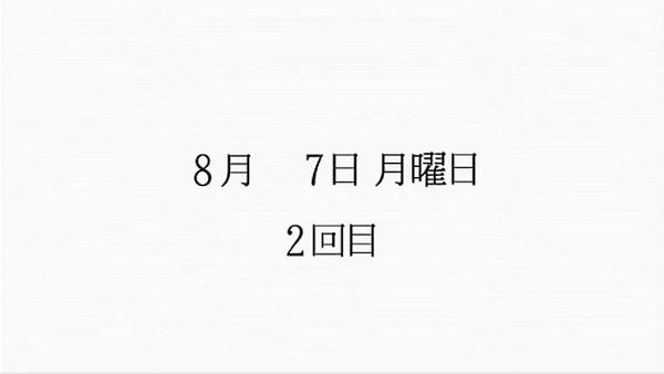 「サクラダリセット」7話 (12)