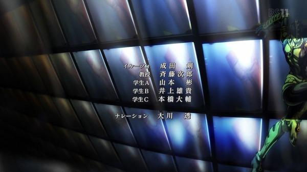「ジョジョの奇妙な冒険」12話感想 (73)