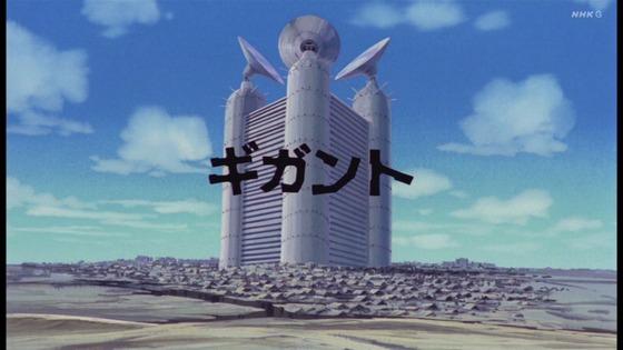 「未来少年コナン」第24話感想 画像 (1)