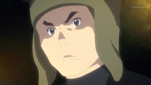 灰と幻想のグリムガル (7)