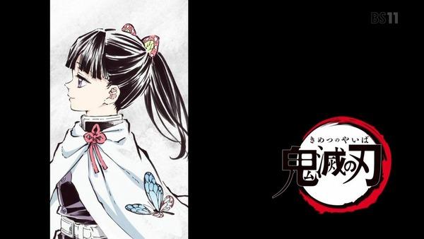 「鬼滅の刃」25話感想 (35)