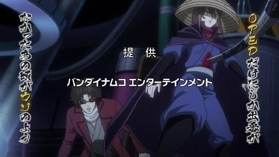 「銀魂」321話 (2)