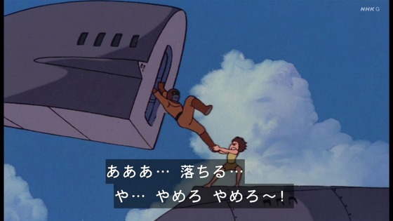 「未来少年コナン」第25話感想(実況まとめ)画像  (61)