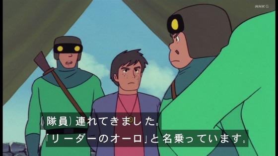 「未来少年コナン」第17話感想 画像 (65)