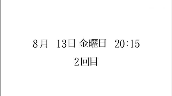 「サクラダリセット」2話 (7)