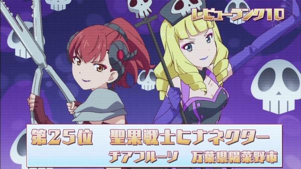「アクションヒロイン チアフルーツ」10話 (44)