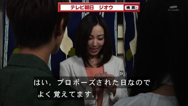 「仮面ライダージオウ」7話感想 (24)