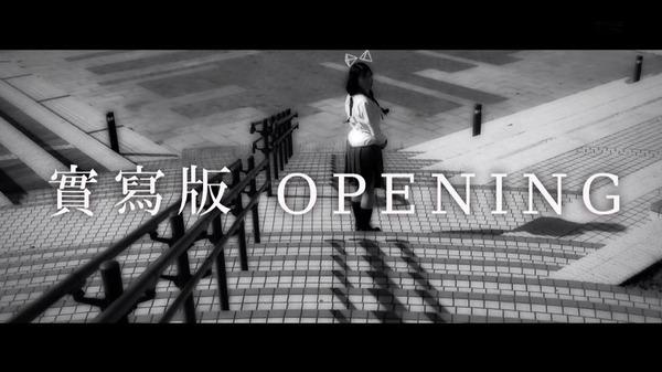 「化物語」11話感想 (10)