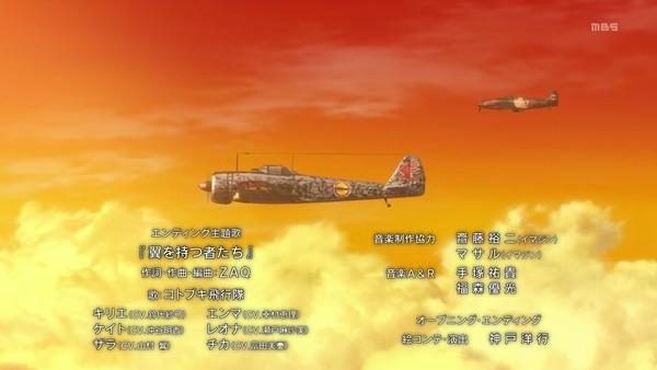 「荒野のコトブキ飛行隊」10話感想 (56)