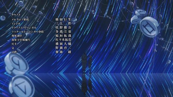 「ヴァイオレット・エヴァーガーデン」12話感 (92)