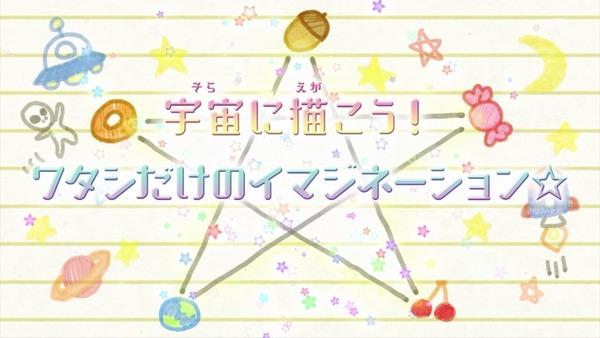 「スター☆トゥインクルプリキュア」49話 最終回感想 画像 (14)