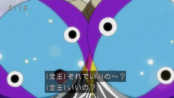 「ドラゴンボール超」131話 (45)