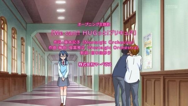 「HUGっと!プリキュア」49話感想 (15)
