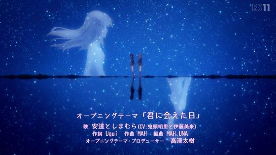 「安達としまむら」第2話感想 画像  (5)