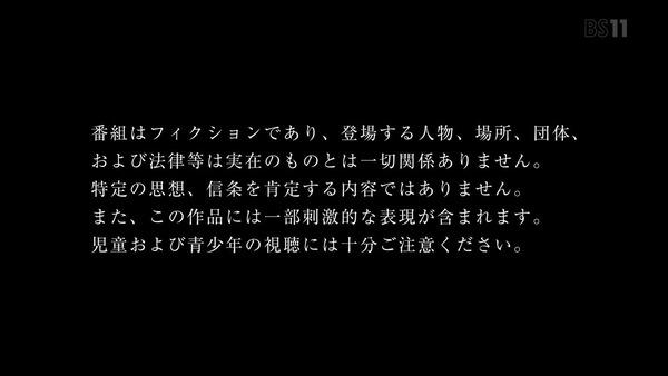 「バビロン」7話感想  (1)