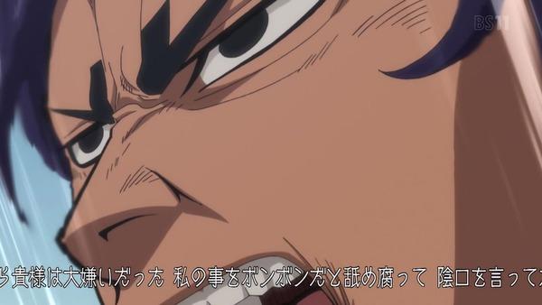 「ゴールデンカムイ」17話感想 (58)