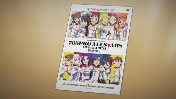 「アイドルマスター SideM Episode of Jupiter」0話 (34)