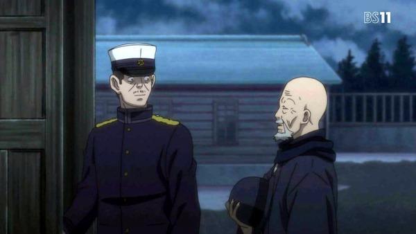 「ゴールデンカムイ」15話(2期 3話) (89)