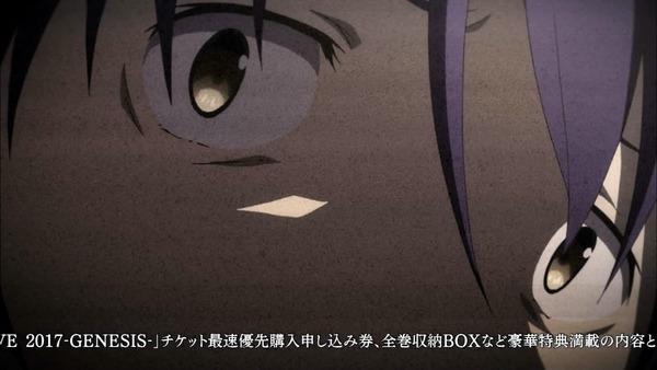 「CHAOS;CHILD(カオスチャイルド)」 (25)