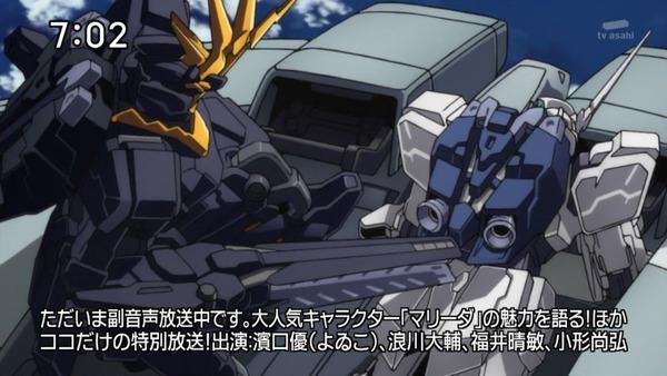 「機動戦士ガンダム UC」14話 (1)