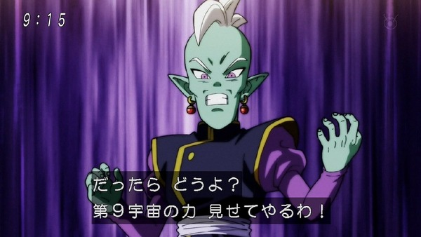 「ドラゴンボール超」98話 (17)