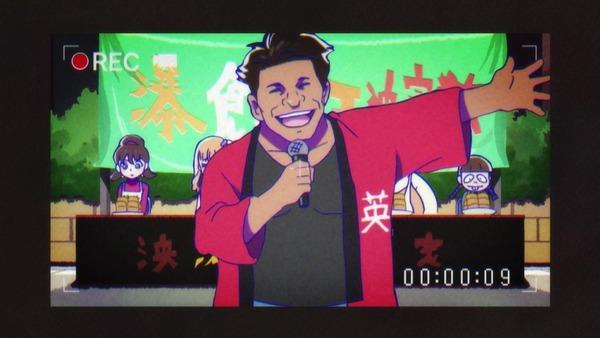 「おそ松さん」2期 3話 (34)