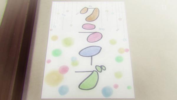 「BanG Dream!(バンドリ!)」2期 11話感想 (57)